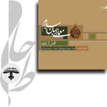 معماری-جهان-اسلام-قبل-از-ایران