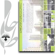 رسم-فنی-و-پرسپکتیو-در-طراحی-معماری